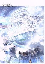 【中古】 ノルン+ノネット DVD BOX /オトメイト(原作),悌太(原作イラスト),藤村歩(こはる),梶裕貴(結賀駆),下野紘(市ノ瀬千里),竹内由香里(キャラクタ 【中古】afb