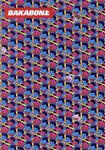 【中古】 深夜!天才バカボン 上(Blu-ray Disc) /(オムニバス),赤塚不二夫(原作),古田新太(パパ),入野自由(バカボン),日高のり子(ママ),和田高明 【中古】afb