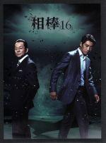 【中古】 相棒 season16 DVD-BOX I /水谷豊,反町隆史,鈴木杏樹,池頼広(音楽) 【中古】afb