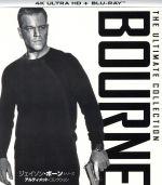 【中古】 ジェイソン・ボーン・シリーズ/アルティメット・コレクション(4K ULTRA HD+Blu-ray Disc) /(洋画) 【中古】afb