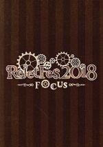 【中古】 Rejet Fes.2018 -FOCUS- /(アニメーション) 【中古】afb