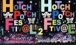 【中古】 THE IDOLM@STER 765 MILLIONSTARS HOTCHPOTCH FESTIV@L!! LIVE Blu-ray GOTTANI- 【中古】afb