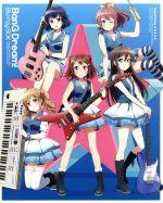 【中古】 BanG Dream! Blu-ray BOX(Blu-ray Disc) /ISSEN(原作),愛美(戸山香澄),大塚紗英(花園たえ),西本りみ(牛込り 【中古】afb