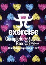 中古 A exercise 日本未発売 Complete Box お得セット 教養 afb 趣味 3枚組 浜崎あゆみ
