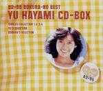 【中古】 82-95 ぼくらのベスト 早見優   CD-BOX /早見優 【中古】afb