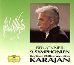 【中古】 ブルックナー:交響曲全集(限定盤:SHM-CD) /ヘルベルト・フォン・カラヤン/ベルリン・フィルハーモニー管弦楽団 【中古】afb