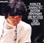 中古 マーラー:交響曲第5番 生産限定盤:SHM-CD 定番スタイル afb ボストン交響楽団 小澤征爾 キャンペーンもお見逃しなく