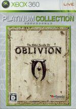 ギフト 中古 The Elder 当店限定販売 Scrolls プラチナコレクション IV:オブリビオン afb Xbox360