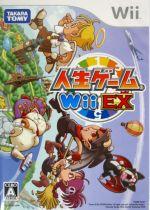 中古 人生ゲームEX おすすめ特集 Wii SEAL限定商品 afb