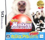 【中古】 Petz Monkeys モンキーズ カジュアルシリーズ2980  /ニンテンドーDS 【中古】afb