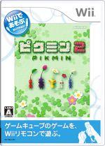 中古 Wiiであそぶ ピクミン ランキング総合1位 2 迅速な対応で商品をお届け致します Wii afb