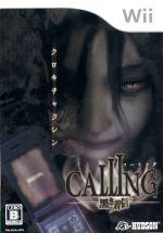 中古 CALLING 黒き着信 評価 afb Wii 送料無料 新品