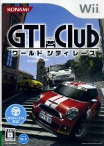 中古 GTI 返品送料無料 Club 毎日続々入荷 Wii ワールドシティレース afb