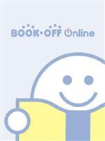 激安超特価 中古 桃太郎電鉄16 北海道大移動の巻 Wii afb 日本メーカー新品 みんなのおすすめセレクション