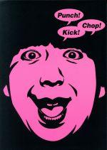 【中古】 バナナマン傑作選ライブDVD-BOX Punch Kick Chop /バナナマン 【中古】afb