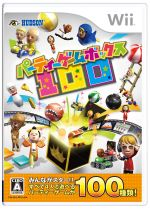 中古 パーティーゲームボックス100 本日限定 SALENEW大人気! Wii afb