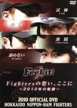 中古 2010 OFFICIAL ランキング総合1位 DVD HOKKAIDO 北海道日本ハムファイターズ NIPPON-HAM FIGHTERS 市販 afb
