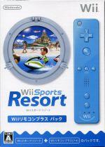 中古 Wii アイテム勢ぞろい Sports Resort 全国一律送料無料 afb リモコンプラスパック