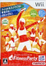中古 人気の定番 Fitness Party Wii afb 即日出荷
