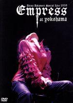【中古】 Akina Nakamori Special Live 2009 Empless at Yokohama(初回限定版) /中森明菜 【中古】afb
