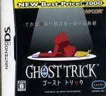 中古 供え ゴースト トリック NEW 日本 Best afb ニンテンドーDS 2000 Price