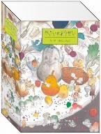 【中古】 やさいのようせい BOX 2 /天野喜孝(原作),原田知世(ナレーション) 【中古】afb