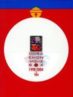 【中古】 DORAEMON THE MOVIE BOX 1998-2004+TWO /藤子・F・不二雄(原作),ドラえもん,大山のぶ代(ドラえもん),小原乃梨子(の 【中古】afb