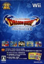 中古 ドラゴンクエスト25周年記念 ファミコン 内祝い スーパーファミコン ドラゴンクエストI Wii お見舞い afb II III