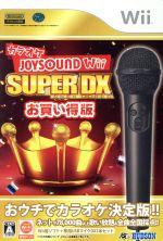 中古 カラオケJOYSOUND Wii SUPER お買い得版 マイクDXセット afb 年中無休 DX メーカー公式