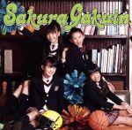 【中古】 さくら学院2011年度~FRIENDS~(初回限定ら盤)(DVD付) /さくら学院 【中古】afb