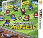 【中古】 ポケットサッカーリーグ カルチョビット /ニンテンドー3DS 【中古】afb