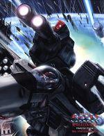 【中古】 超時空要塞マクロス~愛・おぼえていますか~Hybrid Pack<「30周年アニバーサリーボックス」>(Blu-ray Disc)) /バンダイナムコ 【中古】afb