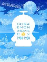【中古】 DORAEMON THE MOVIE BOX 1980-1988(スタンダード版) /藤子・F・不二雄(原作、脚本),大山のぶ代(ドラえもん),小原乃梨子 【中古】afb