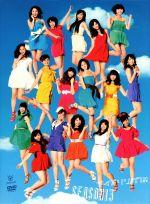 【中古】 アイドリング!!! Season13 DVD-BOX /アイドリング!!! 【中古】afb