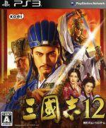 中古 三國志12 再販ご予約限定送料無料 afb PS3 注文後の変更キャンセル返品