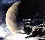 【中古】 MOON YEARS(5SHM-CD) /ZABADAK 【中古】afb