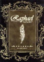 【中古】 天使の檜舞台 第二夜~黒中夢~ /Raphael-Starring 華月- 【中古】afb
