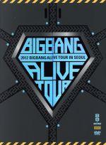 中古 2012 BIGBANG ALIVE TOUR 完全送料無料 SEOUL afb IN メーカー公式