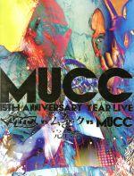 【中古】 -MUCC 15th Anniversary year Live-「MUCCvsムックvsMUCC」完全盤 /ムック 【中古】afb