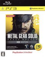 中古 税込 METAL GEAR SOLID ピースウォーカー HD afb the PlayStation3 Best 激安☆超特価 PS3 エディション