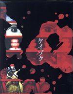 【中古】 ケイゾク コンプリートボックス(Blu-ray Disc) /中谷美紀,渡部篤郎,鈴木紗理奈,見岳章(音楽) 【中古】afb