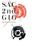 【中古】 攻殻機動隊 S.A.C. 2nd GIG Blu-ray Disc BOX:SPECIAL EDITION(Blu-ray Disc) /士郎正宗(原 【中古】afb