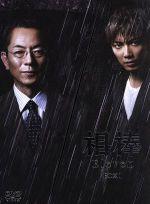 【中古】 相棒 season11 DVD-BOXI /水谷豊,成宮寛貴,池頼広(音楽) 【中古】afb