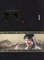 【中古】 馬医 Blu-ray BOX I(Blu-ray Disc) /チョ・スンウ,イ・ヨウォン,イ・サンウ 【中古】afb