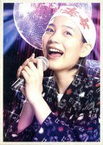 【中古】 あまちゃん 完全版 DVD-BOX 3 /能年玲奈,小泉今日子,尾美としのり,大友良英(音楽) 【中古】afb
