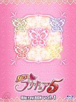 【中古】 Yes!プリキュア5 Blu-ray BOX Vol.1(Blu-ray Disc)(完全初回生産限定版) /東堂いづみ(原作),三瓶由布子(キュアドリ 【中古】afb
