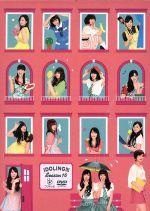 【中古】 アイドリング!!! Season16 DVD-BOX /アイドリング!!! 【中古】afb