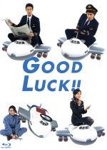 【中古】 GOOD LUCK!! Blu-ray BOX(Blu-ray Disc) /木村拓哉,堤真一,柴咲コウ 【中古】afb