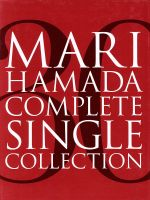 【中古】 浜田麻里 30th ANNIVERSARY MARI HAMADA~COMPLETE SINGLE COLLECTION~(4SHM-CD+2DVD) 【中古】afb