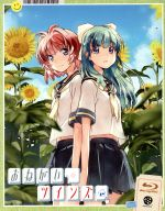 【中古】 おねがい☆ツインズ Blu-ray Box Complete Edition(初回限定版)(Blu-ray Disc) /Please!(企画、原作), 【中古】afb